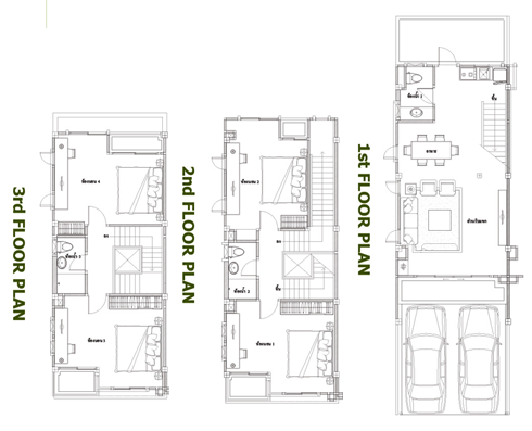The Wayra Town Home Floor Plan
