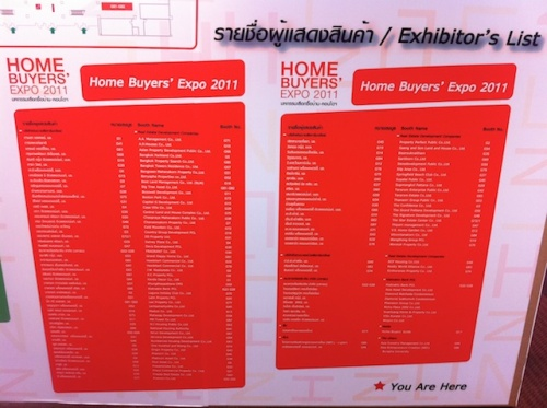 สารบัญ ผู้จัดงานแสดง HOME BUYERS' EXPO 2011