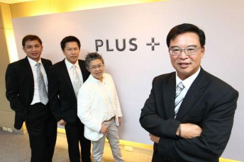 PLUS+ Property รีเฟรชแบรนด์