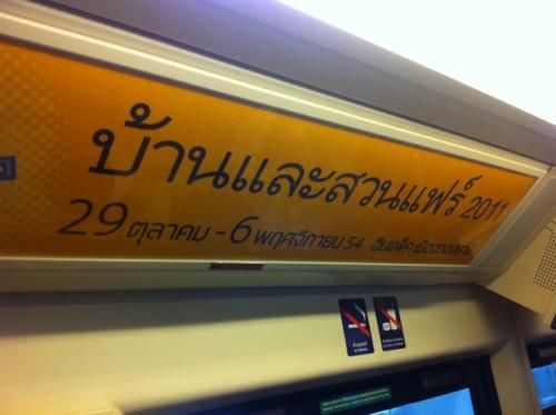 20110921-142155.jpg