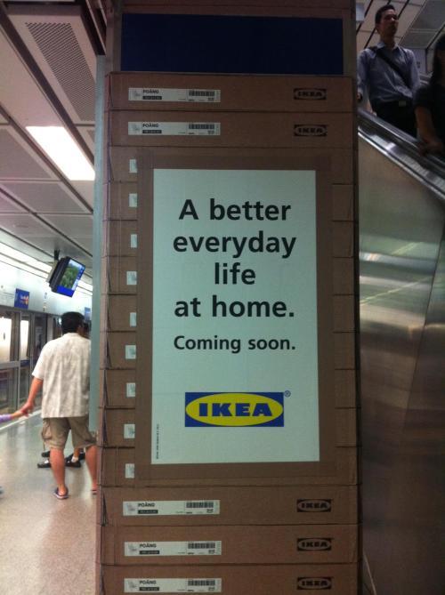 IKEA โฆษณา รถใต้ดิน MRT