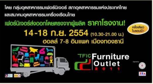 TFIC Furniture Outlet เฟอร์สวยราคาโรงงาน 14-18 กันยายน Impact Arena