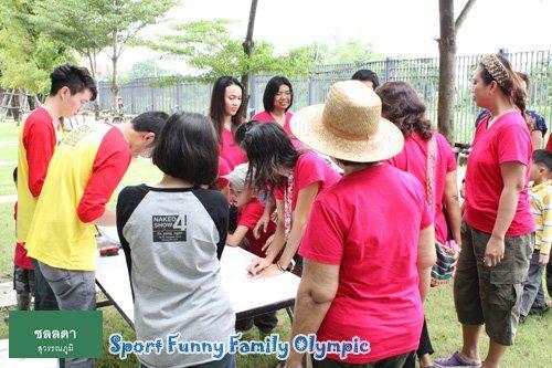 ชลลดา สุวรรณภูมิ LH Society กีฬาสี งานชลลดา กีฬาชลลดา