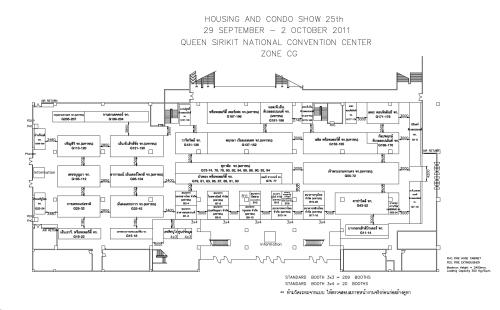 มหกรรมบ้านและคอนโด ครั้งที่ 25 Zone C ชั้น G ผังงาน บ้านและคอนโด