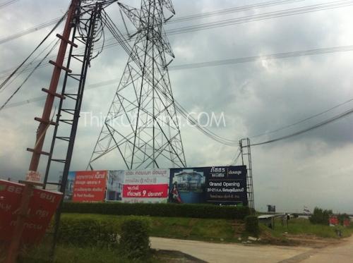 แนวเสาไฟฟ้าแรงสูง