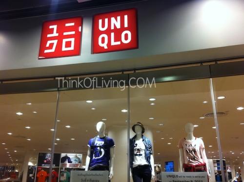 UNIQLO เซ็นทรัล World