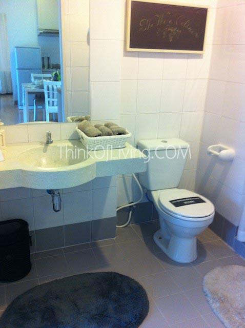 ห้องน้ำแรก