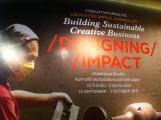 TCDC ออกแบบเปลี่ยนโลก DESIGNING IMPACT เอมโพเรี่ยม The Emporium ทีซีดีซี งานดีไซน์ ออกแบบ 18 กันยายน 2 ตุลาคม