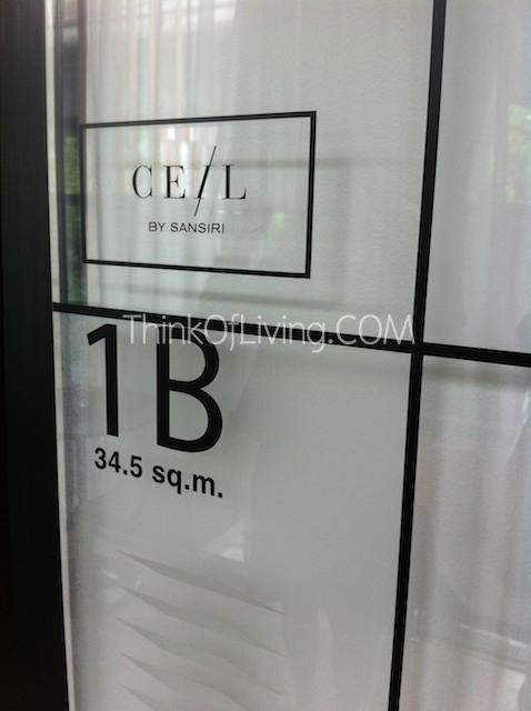 ห้องตัวอย่าง 1B 34.5 Sq.m