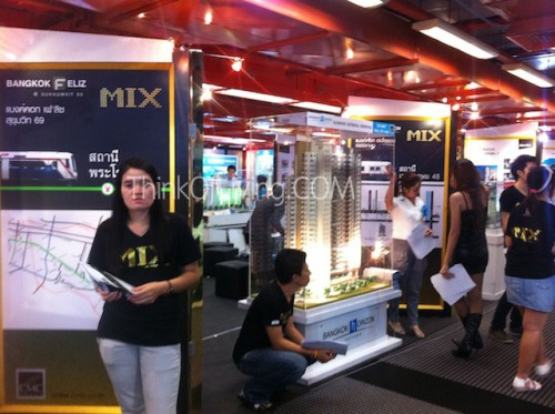 บ้านและคอนโด 25 Bangkok Feliz Mix