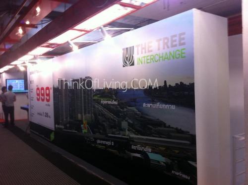 บ้านและคอนโด 25 The Tree Interchange