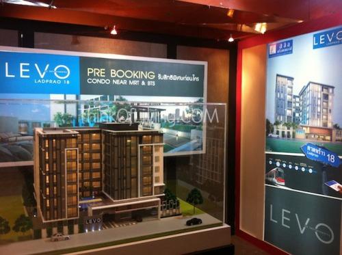 บ้านและคอนโด 25 LEVO