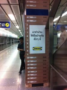 MRT สุขุมวิท