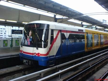รถไฟฟ้า คอนโด รีวิว ลดราคา 15 บาท ส่วนต่อขยาย