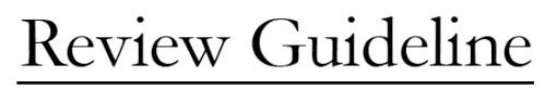 คอนโด บ้าน เจาะลึก รถไฟฟ้า Review Guideline