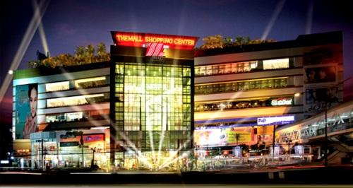 The Mall งามวงศ์วาน