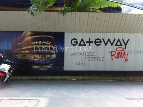 Tree คอนโด Gateway