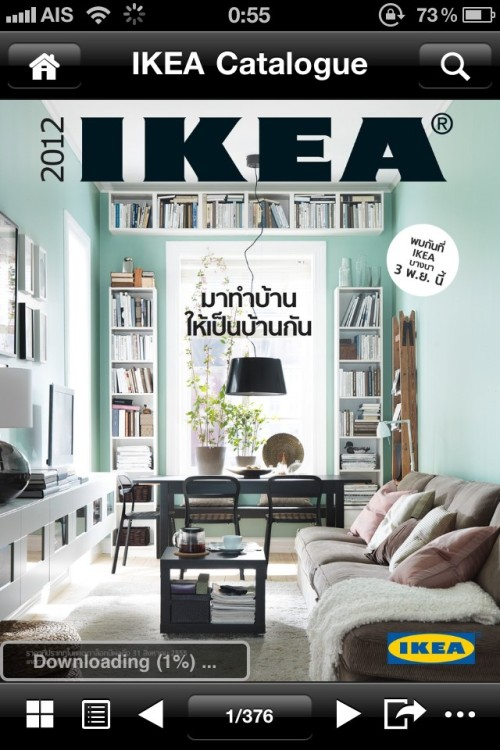 ikea catalog iphone app store ไทย