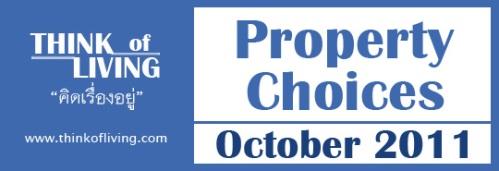 Property Choices ตุลาคม 2554