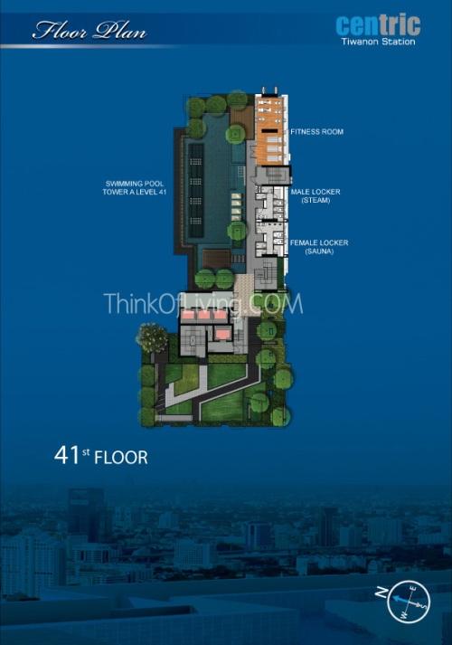 คอนโด Centric MRT ติวานนท์ - Floor 41th