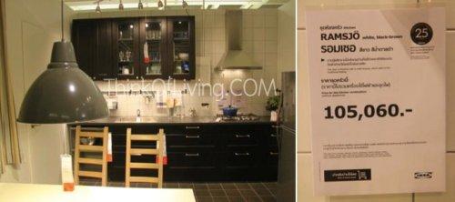 รีวิว REVIEW เครื่องครัว IKEA อิเกีย ไทย
