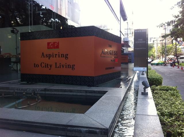 คอนโด The Address สุขุมวิท 61 RCD Building