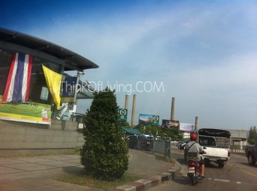 คอนโด Centric MRT ติวานนท์ เตาปูน