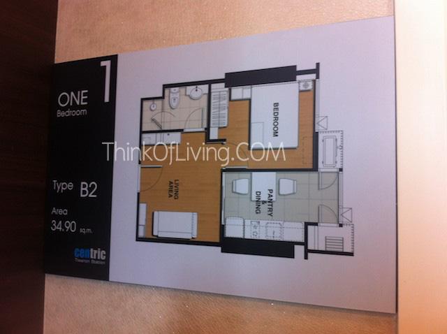 คอนโด Centric MRT ติวานนท์ ห้องตัวอย่าง B2