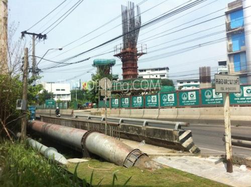 คอนโด Centric MRT ติวานนท์ คลองตะนาวศรี