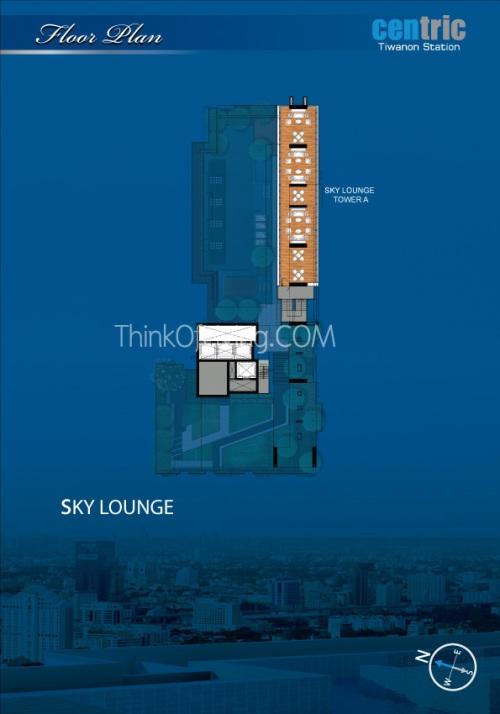 คอนโด Centric MRT ติวานนท์ - Sky Lounge